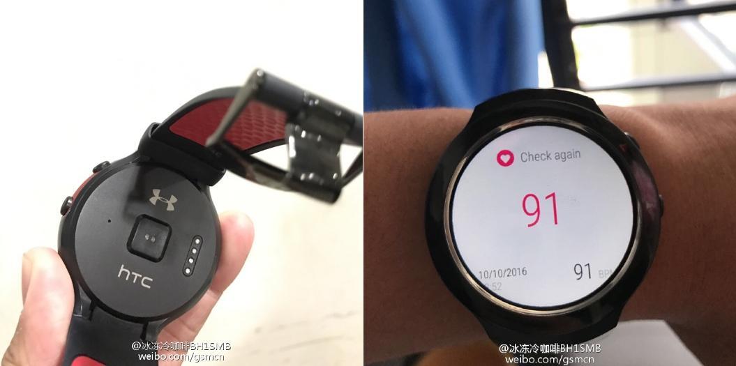 HTC / Under Armour Sport Smartwatch