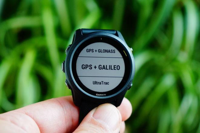 Garmin Forerunner 745: GPS-Einstellungen